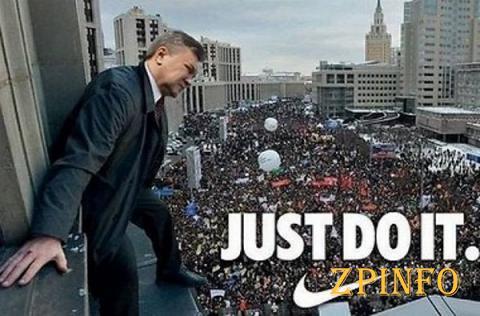 Евромайдан и Янукович