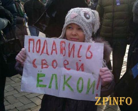 Евромайдан плакаты