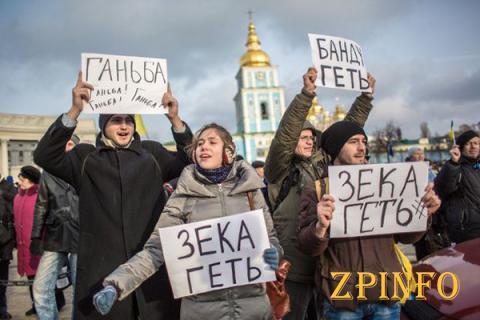 Плакаты на Евромайдане