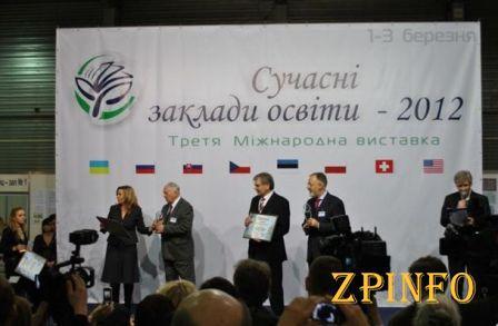 Шесть медалей для запорожских педагогов