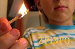 Детские шалости с огнем привели к пожару