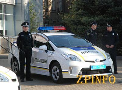 1 сентября запорожская полиция будет работать в усиленном режиме