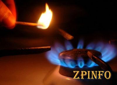 2000 запорожцев сидят без газа больше недели