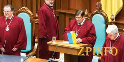 20 судьям объявлено обвинение в коррупции