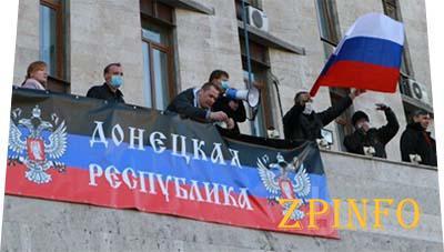 500 человек делают погоду в Донецке
