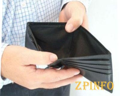 52 млн грн. задолженнось работникам Запорожских предприятий на 21 июля 2014 года