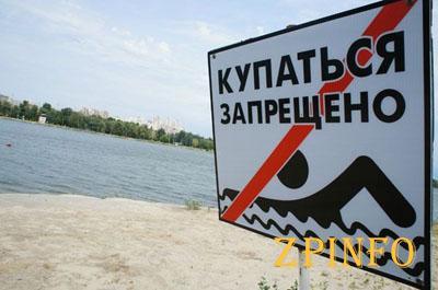 На самых популярных пляжах Запорожья отдыхать опасно