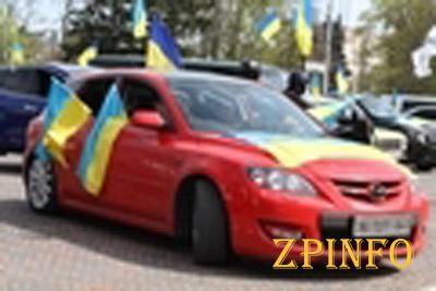 Активисты Запорожья организовали автопробег в области