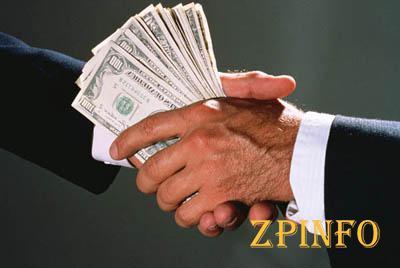 Антикоррупционное бюро займется вопросом коррупции