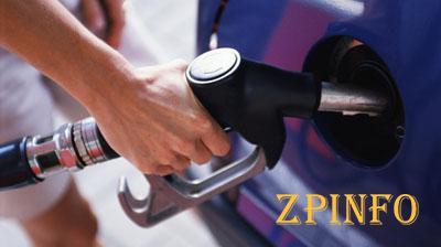 Мониторинг цен на бензин и топливо на АЗС Запорожья