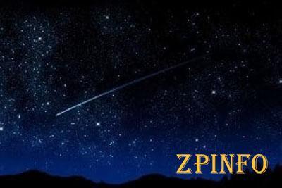 Ближайшей ночью запорожцы смогут наблюдать звездопад