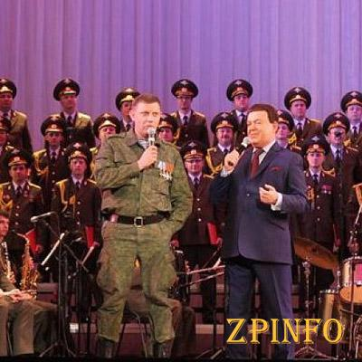 Боевик Захарченко спел вместе с Кобзоном на Донбассе