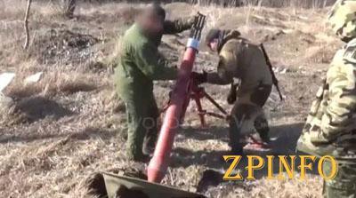 Боевики продолжают обстрелы в зоне АТО (Видео)