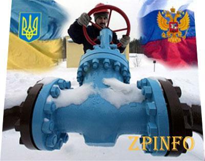 """Более 2 млрд. кубометров газа пошло """" в тень"""""""