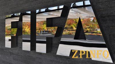 Были найдены новые доказательства коррупции в ФИФА