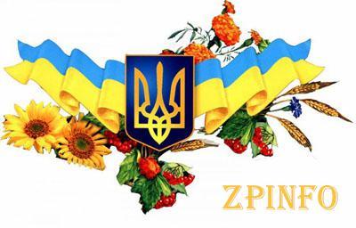 День независимости Украины в Запорожье отметят фестивалем национальной кухни
