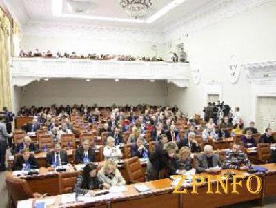 Депутат решили, что делать с коммунистическими символами в Запорожье