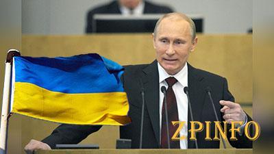 Для России нынешнее правительство в Украине не легитимно