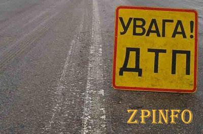 ДТП в Запорожье: столкнулись два автомобиля ВАЗ