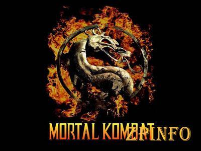 В «Дубовой роще» пройдут соревнования по «Mortal Kombat»