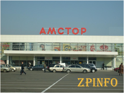 """Экс-управляющие """"Амстора"""" торгуют онлайн в """"ДНР"""""""