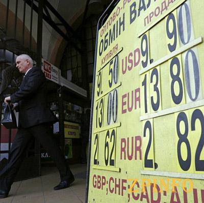 Эксперты предлагают срочно закрыть валютный рынок