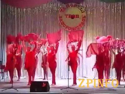 """Фестиваль самодеятельности комбината """"Запорожсталь"""""""