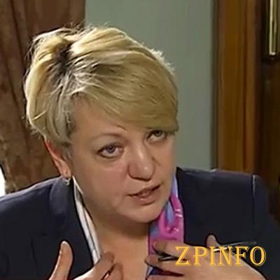 Гонтарева и дальше планирует выполнять свои обязанности (Видео)