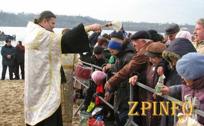 Городские власти приглашают запорожцев на праздник Крещения