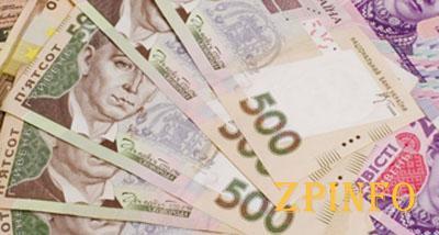 Государство задолжало Запорожью за субсидию 230 миллионов