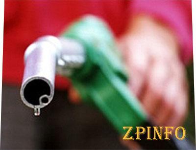 Госзакупке топлива в Запорожье прошла с нурешениями