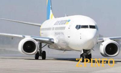 Из Киева закрыли авиарейс в Запорожье