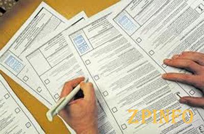 Избирательные бюллетени были отданы в печать