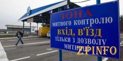 Кабмин утвердил порядок въезда и выезда на территорию Крыма (Видео)