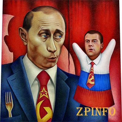 Стих про Путина - смешно и правильно
