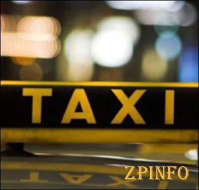 Каких тарифов ждать от таксистов в новогоднюю ночь?