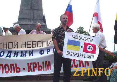 Кем являются оккупанты в Крыму?