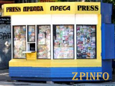 Киоски КП «Пресса» отдадут для частного бизнеса