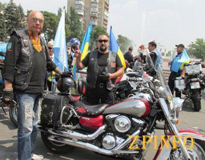 Ко Дню флага в Запорожье проведут мотопарад