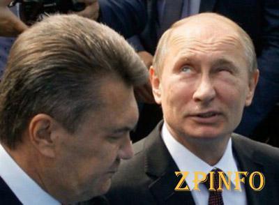 Когда Украина получит Януковича?