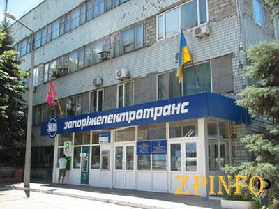 КП «Запорожэлектротранс» активно готовится к зиме