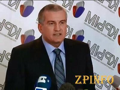 Крымчан готовят к переменам