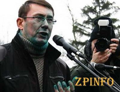 Расправа зеленкой над Юрием Луценко в Харькове
