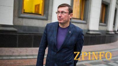 Луценко привезет в Запорожье нового облпрокурора