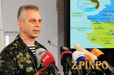 Лысенко подтвердил использование боевиками фосфорных бомб (Видео)