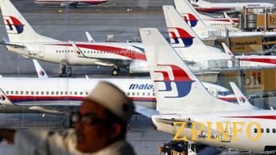 Malaysia Airlines объявила о техническом банкротстве (Видео)