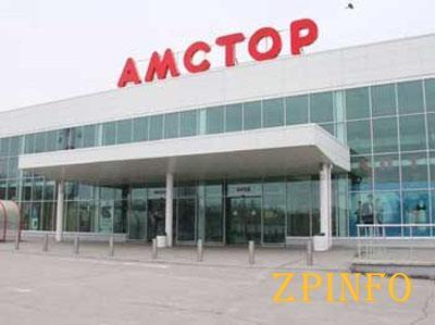 "Смарт-холдинг инвестировал в ""Амстор"" более 150 млн. грн."