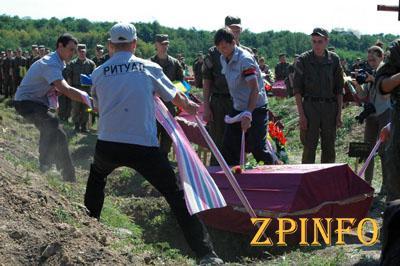 Массовое захоронение погибших бойцов АТО под Запорожьем