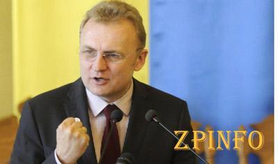 Мэр Львова предложил наладить авиасообщение с Запорожьем
