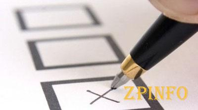 Местные выборы в Украине назначены на 25 октября (Видео)